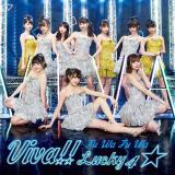 ふわふわ7thシングル「Viva!! Lucky4☆」CD+Blu-ray盤