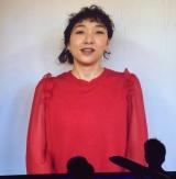 『第73回毎日映画コンクール』にビデオメッセージを寄せた安藤サクラ (C)ORICON NewS inc.
