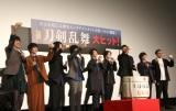 『映画刀剣乱舞』の初日舞台あいさつの模様(C)Deview