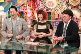 14日放送のバラエティー番組『奇跡体験!アンビリバボー バレンタインSP』(C)フジテレビ