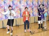 (左から)脳みそ夫、爆笑問題・田中裕二、ゴー☆ジャス (C)ORICON NewS inc.