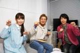 2月22日放送、BSテレ東7(にゃにゃ)チャンネル『猫がいない人生なんて! 〜No Cat No Life〜』(左から)中川翔子、つるの剛士、石原さくら(猫カメラマン)(C)BSテレ東