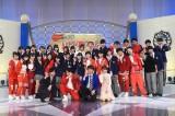 『青春高校3年C組』3期メンバー募集開始(C)テレビ東京