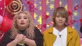 『妄想!わがまマンガ』に出演する(左から)渡辺直美、佐藤流司(C)フジテレビ
