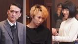 ドラマ『イノセンス 冤罪弁護士』に出演する(左から)吹越満、川島海荷、須賀健太(C)日本テレビ