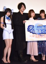 (左から)えなこ、細谷佳正、内田真礼、水瀬いのり (C)ORICON NewS inc.