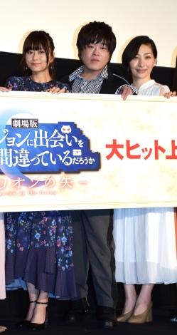 水瀬いのり、松岡禎丞、坂本真綾=『劇場版 ダンジョンに出会いを求めるのは間違っているだろうか —オリオンの矢—』の舞台あいさつ (C)ORICON NewS inc.