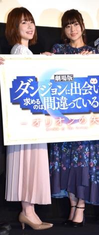 内田真礼、水瀬いのり=『劇場版 ダンジョンに出会いを求めるのは間違っているだろうか —オリオンの矢—』の舞台あいさつ (C)ORICON NewS inc.