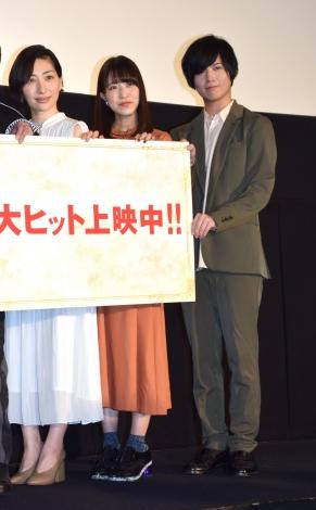 坂本真綾、大西沙織、斉藤壮馬=『劇場版 ダンジョンに出会いを求めるのは間違っているだろうか —オリオンの矢—』の舞台あいさつ (C)ORICON NewS inc.
