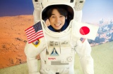 V6・井ノ原快彦が特別番組『宇宙プロジェクト』(仮) に出演 (C)TBS