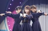 大谷映美里(中央)、齋藤樹愛羅(左)、佐竹のん乃(右)は乃木坂46「気づいたら片想い」をカバー
