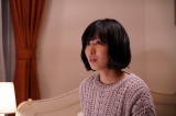 『3年A組—今から皆さんは、人質です—』でインパクトを残す土村芳(C)日本テレビ