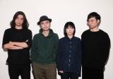 『RISING SUN ROCK FESTIVAL』で復活するNUMBER GIRL(左から)中尾憲太郎(B)、向井秀徳(Vo/G)、田渕ひさ子(G)、アヒト・イナザワ(Dr)