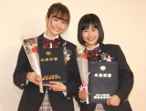 堀越高校卒業会見を行った(左から)尾碕真花、井頭愛海 (C)ORICON NewS inc.