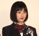 堀越高校卒業会見を行った井頭愛海 (C)ORICON NewS inc.