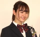堀越高校卒業会見を行った尾碕真花 (C)ORICON NewS inc.