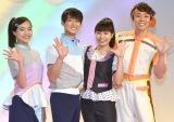 (左から)秋元杏月、福尾誠、上原りさ、小林よしひさ (C)ORICON NewS inc.