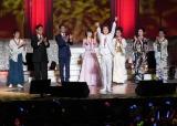 第1回『日本演歌歌謡大賞』授賞式の様子
