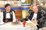 徳井義実『チューボーですよ!』後番組のMC起用は重圧 比較される意見は「甘んじて受け入れた」