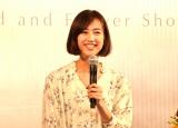 『世界らん展2019』内のトークイベントに出席した前田有紀さん (C)ORICON NewS inc.