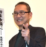『劇場版 仮面ライダーW AtoZ/運命のガイアメモリ』応援上映会に出席した三条陸氏 (C)ORICON NewS inc.