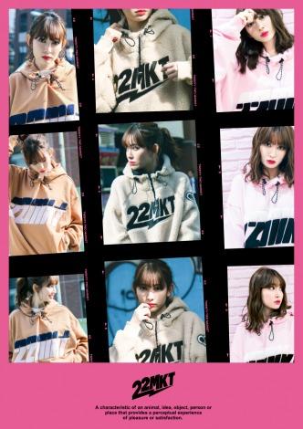 サムネイル 小嶋陽菜プロデュース『22;MARKET』が期間限定でオープン