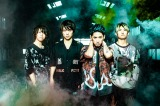 ONE OK ROCK、最新アルバムが通算3作目の首位 北米&欧州ツアーに向け勢いも加速