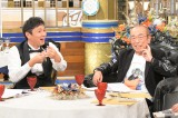 23日放送のバラエティー番組『人生最高レストラン』の模様(C)TBS