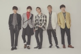 鈴木浩介主演『癒されたい男』主題歌はDa-iCEの「FAKE ME FAKE ME OUT」(左から)岩岡徹、花村想太、和田颯、大野雄大、工藤大輝