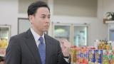 『癒されたい男』主演の鈴木浩介(C)「癒されたい男」製作委員会