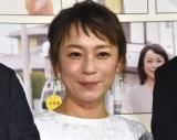 佐藤仁美、4人の夫の妻に挑戦
