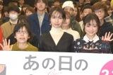 (左から)戸田恵梨香、大原櫻子(C)ORICON NewS inc.
