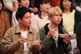 『梅沢富美男のズバッと聞きます!』に出演するジャニーズWEST(左から)桐山照史、藤井流星(C)フジテレビ
