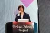 『Johnny's × SHOWROOM「バーチャルジャニーズプロジェクト」』の記者会見の模様
