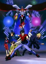伝説的アニメ『超者ライディーン』約20年ぶりにテレビ放送(C)1996 サンライズ・東北新社