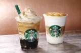 """【スタバ新作】コーヒー好きも満足 """"ゼリー×フラペチーノ×クリーム""""のデザート感あふれる3層構造"""