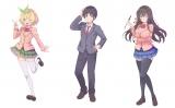 テレビアニメ化される『可愛ければ変態でも好きになってくれますか?』 (C)2019 花間燈/KADOKAWA/変好き製作委員会