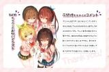 『可愛ければ変態でも好きになってくれますか?』TVアニメ化記念のお祝いイラスト (C)2019 花間燈/KADOKAWA/変好き製作委員会