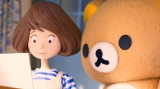 Netflixオリジナルシリーズ『リラックマとカオルさん』Netflixで4月19日から独占配信(C)2018 San-X Co.,Ltd.All Rights Reserved.