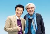 桑田佳祐が山田洋次監督映画『男はつらいよ50 おかえり、寅さん』主題歌歌唱&出演決定
