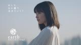 広瀬すず主演、是枝裕和監督のTVCMソングをAimerが担当