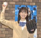 『第91回選抜高等学校野球大会』の『センバツ応援イメージキャラクター』に選出された井本彩花 (C)ORICON NewS inc.