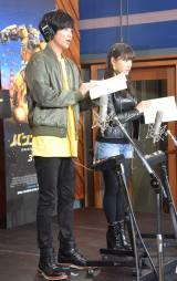 吹替に初挑戦した(左から)志尊淳、土屋太鳳=映画『バンブルビー』(3月22日公開)の公開アフレコ (C)ORICON NewS inc.