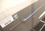 『SAO』キリトが使っている夜空の剣 (C)ORICON NewS inc.