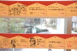 「アニメ聖地88」の第1弾企画展「電撃文庫25周年×アニメツーリズム協会 春のスペシャル展示会」より (C)ORICON NewS inc.