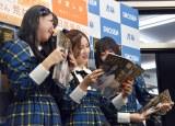 グループ10周年のメモリアルブック『SKE48の10乗』発売記念イベントに出席したSKE48(左から)荒井優希、北川綾巴、日高優月 (C)ORICON NewS inc.