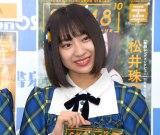 グループ10周年のメモリアルブック『SKE48の10乗』発売記念イベントに出席した日高優月 (C)ORICON NewS inc.