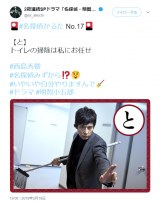 西島秀俊が主演するテレビ朝日系『2夜連続スペシャルドラマ 名探偵・明智小五郎』の公式ツイッターで投稿されている「#名探偵かるた」(C)テレビ朝日
