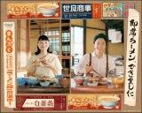 大阪駅に「まんぷくラーメン」広告 (19年02月21日)
