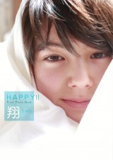 『HAPPY!! 翔ファーストフォトブック』 (C)KADOKAWA